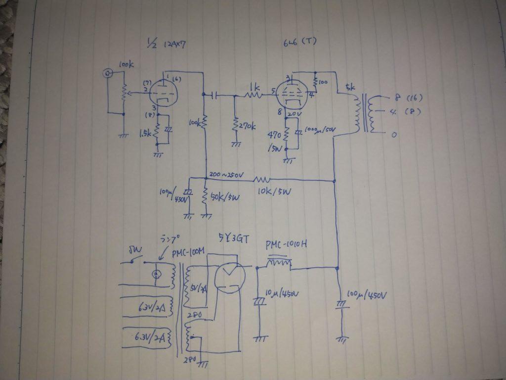 6L6回路図